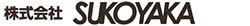 sukoyaka_logo